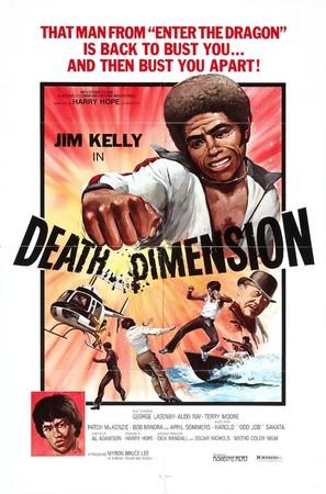 Death Dimension - Movie Poster (thumbnail)