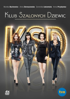 """Klub Szalonych Dziewic"" - Polish Movie Cover (thumbnail)"