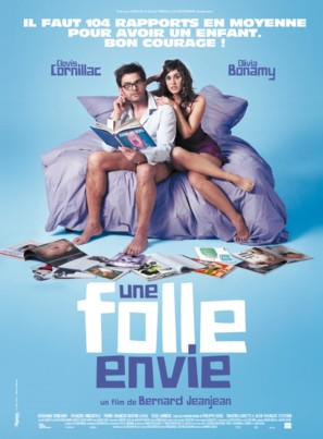 Une folle envie - French Movie Poster (thumbnail)