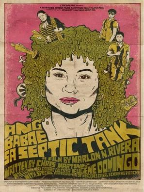 Ang babae sa septic tank - Philippine Movie Poster (thumbnail)