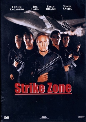 Strike Zone - DVD movie cover (thumbnail)
