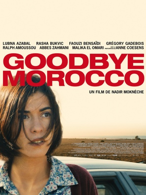 Goodbye Morocco - French Movie Poster (thumbnail)