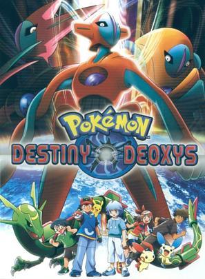 Pokémon: Destiny Deoxys - Movie Poster (thumbnail)
