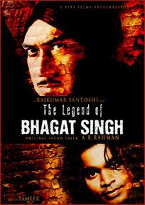 The Legend of Bhagat Singh - Indian DVD movie cover (thumbnail)