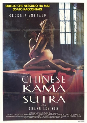 Chinese Kamasutra - Kamasutra cinese - Movie Poster (thumbnail)