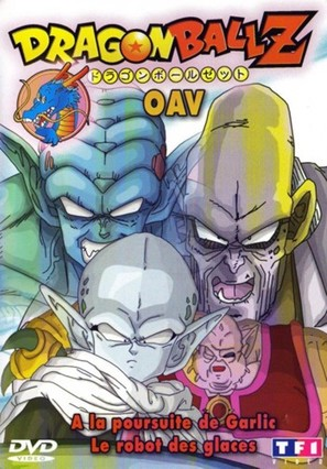 """Dragon Ball Z: Doragon bôru zetto"" - French DVD movie cover (thumbnail)"