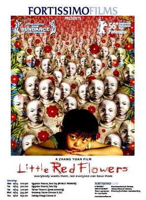 Kan shang qu hen mei - Movie Poster (thumbnail)