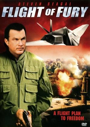 Flight of Fury - Movie Cover (thumbnail)