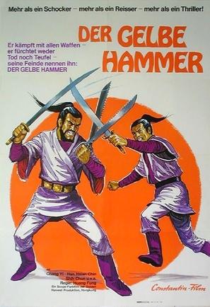 Duo ming jin jian - German Movie Poster (thumbnail)