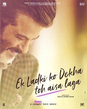 Ek Ladki Ko Dekha Toh Aisa Laga - IMDb