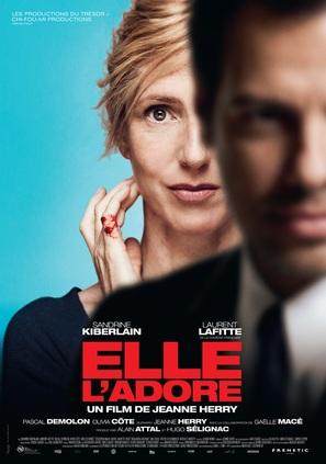 Elle l'adore - Swiss Movie Poster (thumbnail)