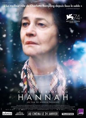 Hannah - French Movie Poster (thumbnail)