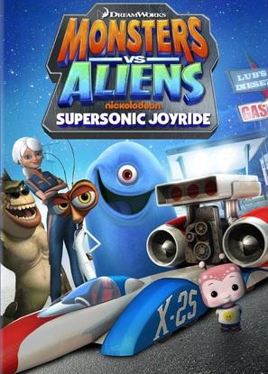 """""""Monsters vs. Aliens"""""""