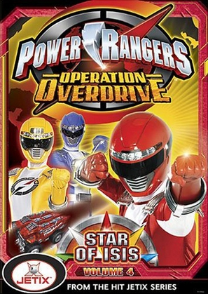 """""""Power Rangers Operation Overdrive"""" - DVD movie cover (thumbnail)"""