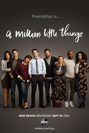 """A Million Little Things"" - Movie Poster (thumbnail)"