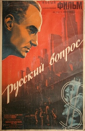 Russkiy vopros - Russian Movie Poster (thumbnail)