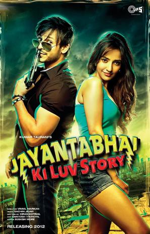 Jayantabhai Ki Luv Story - Indian Movie Poster (thumbnail)