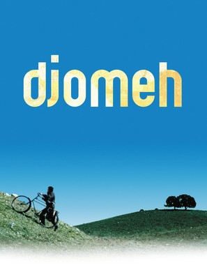 Djomeh - French Movie Poster (thumbnail)