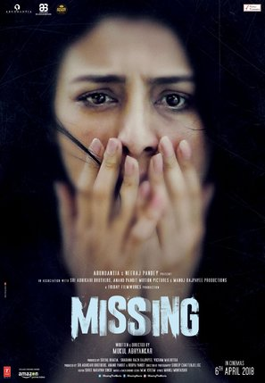 Missing - Indian Movie Poster (thumbnail)