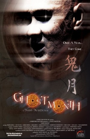 Ghost Month - Movie Poster (thumbnail)