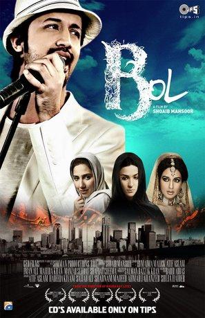 Bol - Indian Movie Poster (thumbnail)