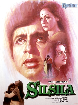 Silsila - Indian Movie Poster (thumbnail)