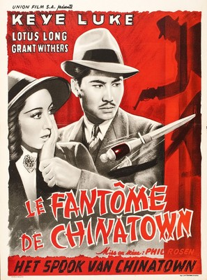 Phantom of Chinatown - Belgian Movie Poster (thumbnail)