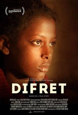 Difret - Movie Poster (thumbnail)
