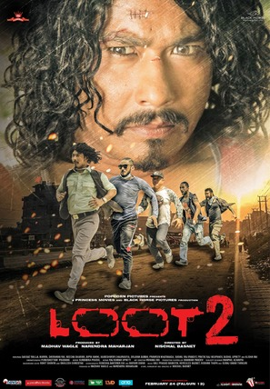 Loot 2 - Indian Movie Poster (thumbnail)