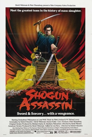 Shogun Assassin - Movie Poster (thumbnail)
