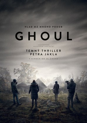 Ghoul - Czech Movie Poster (thumbnail)