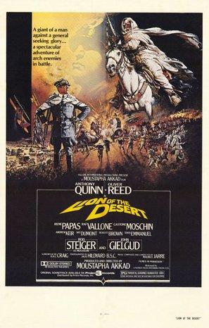 Lion of the Desert - Movie Poster (thumbnail)
