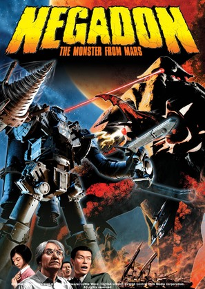Negadon: The Monster from Mars - poster (thumbnail)