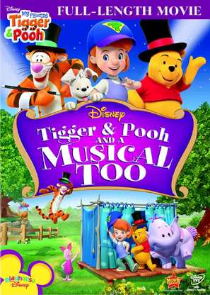 Tigger & Pooh and a Musical Too - Movie Cover (thumbnail)