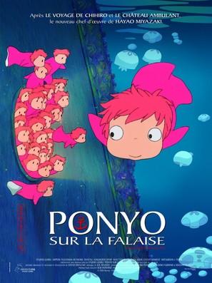 Gake no ue no Ponyo - French Movie Poster (thumbnail)