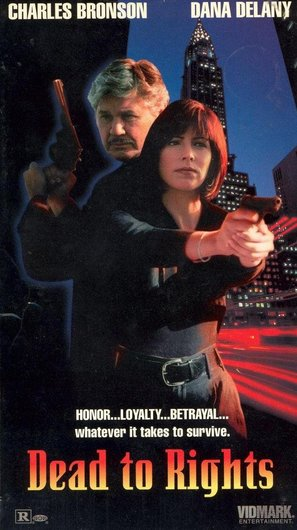 Donato and Daughter - VHS cover (thumbnail)
