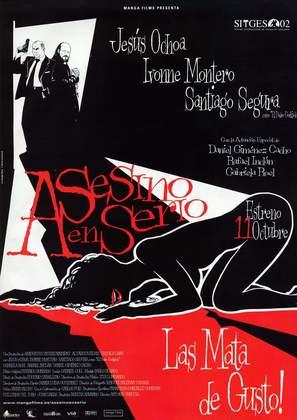 Asesino en serio - Spanish Theatrical poster (thumbnail)