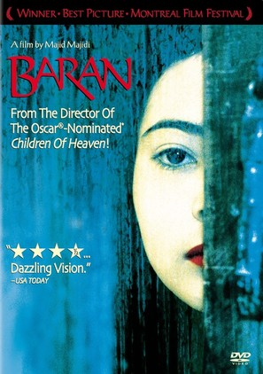 Baran - Movie Cover (thumbnail)