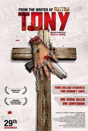 Tony - Indian Movie Poster (thumbnail)