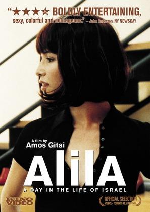 Alila - DVD movie cover (thumbnail)