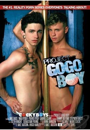 """Project GoGo Boys"" - DVD movie cover (thumbnail)"