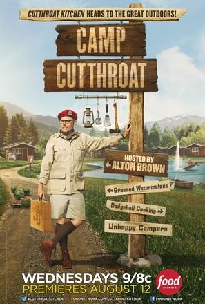 """""""Cutthroat Kitchen"""""""