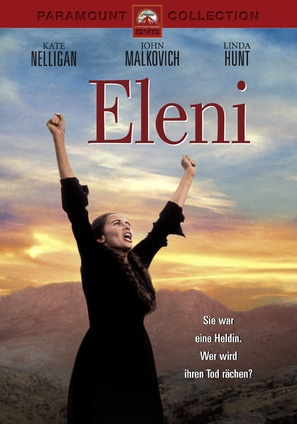 Eleni - German Movie Cover (thumbnail)