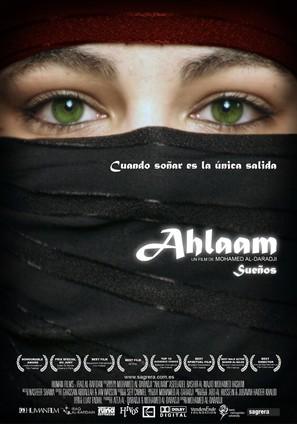Ahlaam - Spanish poster (thumbnail)
