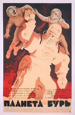 Planeta Bur - Soviet Movie Poster (thumbnail)