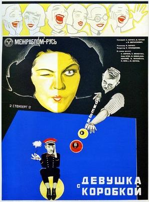 Devushka s korobkoy - Soviet Movie Poster (thumbnail)