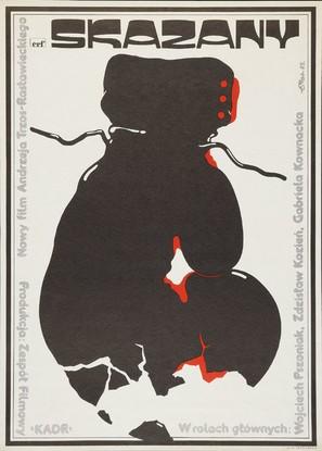 Skazany - Polish Movie Poster (thumbnail)