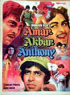 Amar Akbar Anthony - Indian Movie Poster (thumbnail)