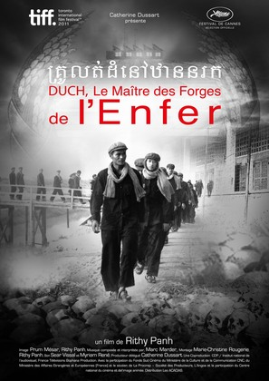Duch, le maître des forges de l'enfer - French Movie Poster (thumbnail)