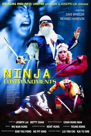 Ninja Commandments - Movie Poster (thumbnail)